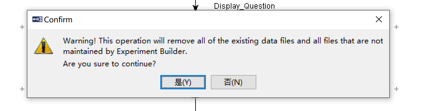eb_deploy_confirm_window