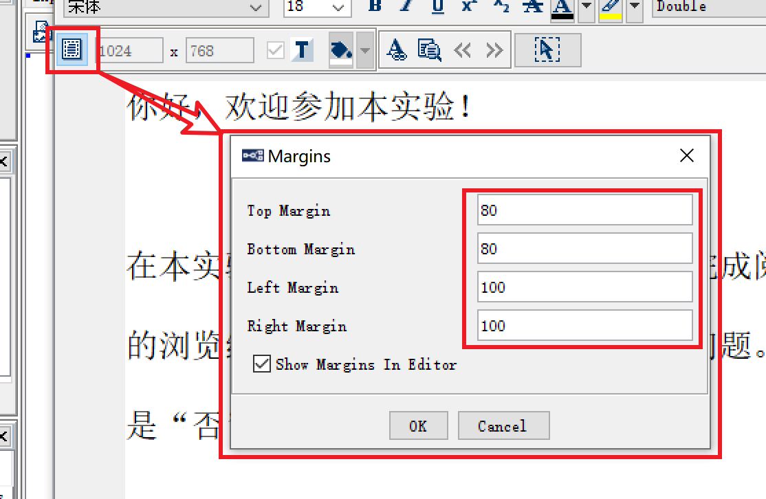 eb_multiline_text_editor_margin