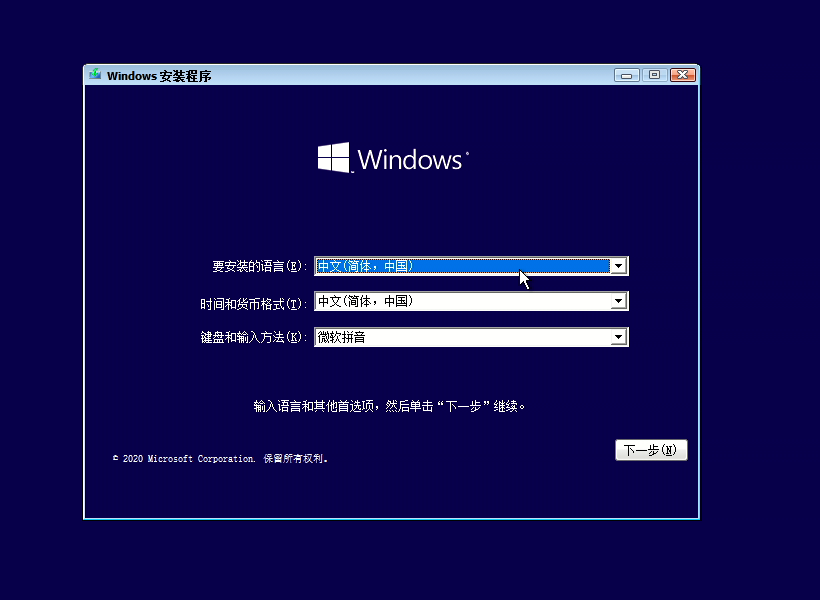 os-install_windows-install_step_1_select_language