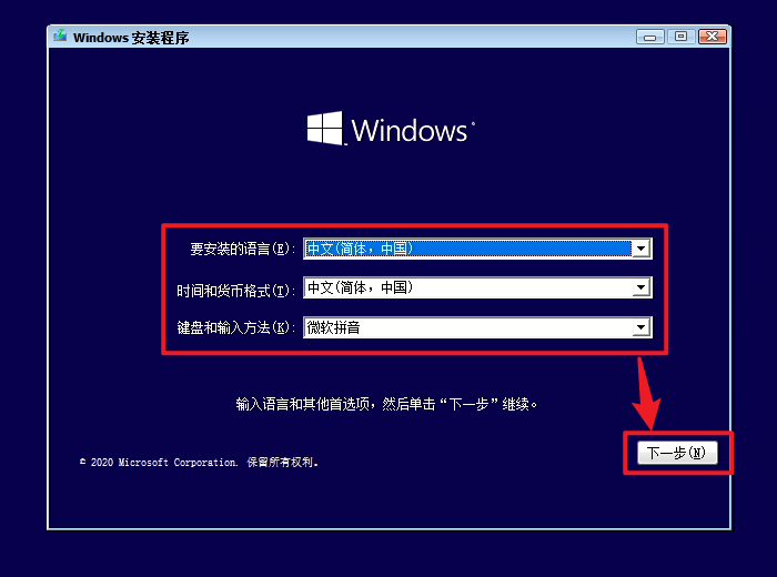 os-install_windows-install_step_1_select_language_2