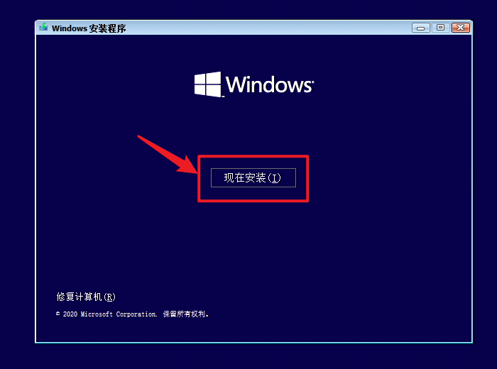os-install_windows-install_step_2_install_now